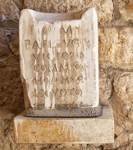 ancient Roman inscription on a stone